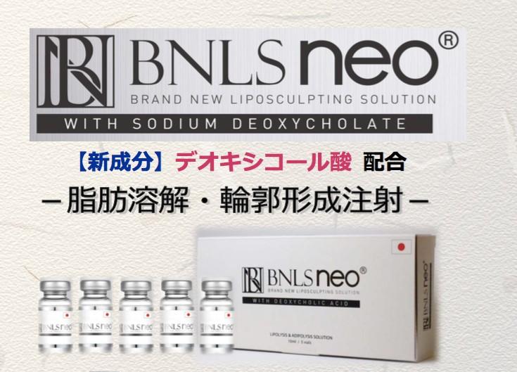 BNLS NEO