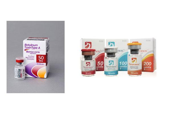 ボトックス2種類の製剤
