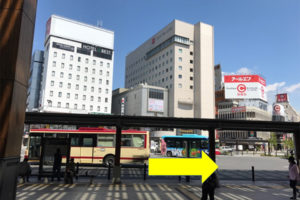 JR長野駅西口