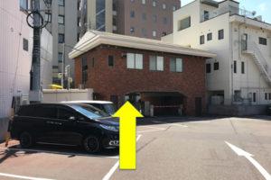 提携駐車場(平和パーキング ポエム)