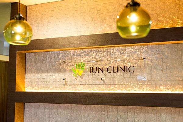 JUN CLINIC ロゴについて