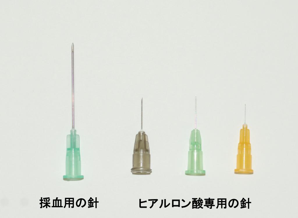 ヒアルロン酸専用の針